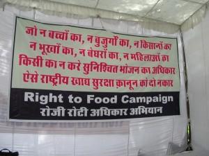 Sampaadakiya - Delhi RTF