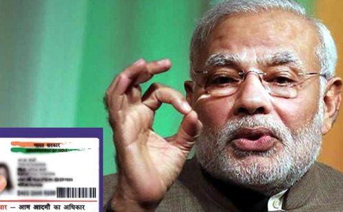 आधार कार्ड हो जाएगा 'बेकार'! 1 जून से मोदी सरकार ला रही है नई 'वर्चुअल ID'