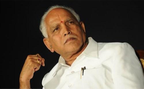कांग्रेस ने येदियुरप्पा पर बतौर मुख्यमंत्री रहते भष्टाचार करने के गंभीर आरोप लगाए