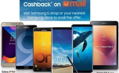 Samsung 20-20 कार्निवाल में स्मार्टफोन पर 5000 तक की भारी छूट,अॉफर बस आज तक सीमित