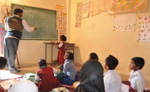 दृष्टिहीन और गंभीर बीमारी से पीड़ित शिक्षकों का ऑन लाइन तबादला