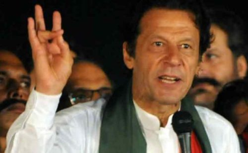 पाकिस्तान के पीएम इमरान ने साधा पीएम मोदी पर निशाना, बताया छोटी सोच वाला