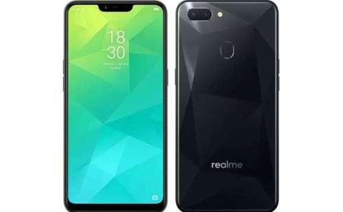 Realme ने लॉन्च किया नया स्मार्टफोन, फोन पर  विशेष छुट