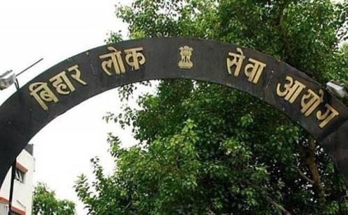 बिहार लोक सेवा आयोग ने परीक्षा के एडमिट कार्ड किए जारी