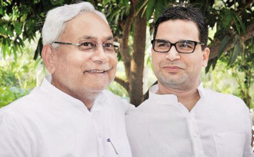 प्रशांत किशोर JDU में हुए शामिल, नीतीश कुमार का संभालेंगे चुनावी मैनेजमेंट