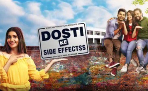 सपना चौधरी की फिल्म 'दोस्ती के साइड इफेक्ट' का पोस्टर हुआ रिलीज