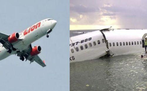 उड़ान भरने के 13 मिनट बाद ही  क्रैश हो गया इंडोनेशिया विमान