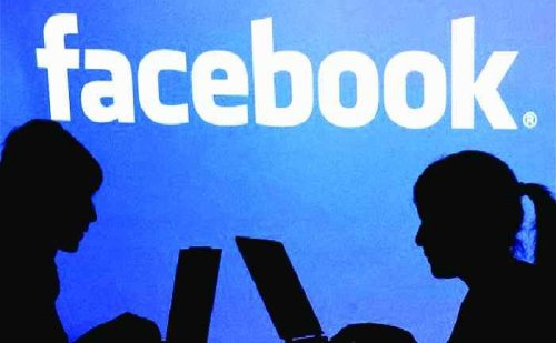 फेसबुक यूजर्स के लिए लाया नया दिलचप्स फिचर, जानिए क्या है नया फिचर
