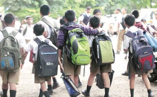पहली से 10वीं क्लास के बच्चों के लिए तय किया बैग का वजन