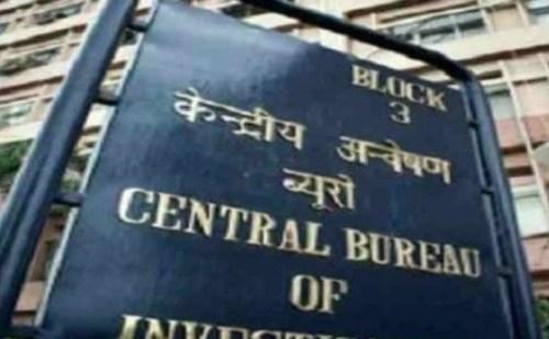 बहुचर्चित गुड़िया मामले में केंद्र सरकार का सीबीआई को सख्त कार्रवाई के दिए निर्देश