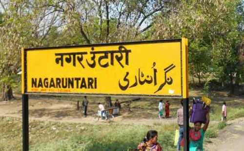 जन्माष्टमी के दिन बदला स्टेशन का नाम, भगवान कृष्ण के नाम पर होगा स्टेशन का नाम