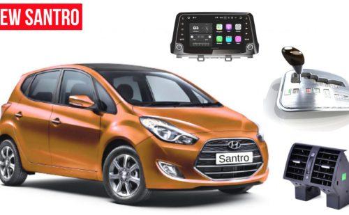 दिल्ली में आयोजित इवेंट में Hyundai की नई Santro होगी लॉन्च, ये हो सकती है कीमत
