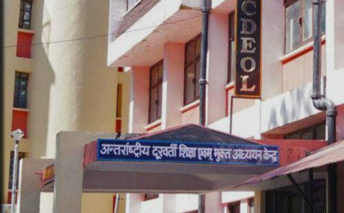 हिमाचल: यूजी,पीजी में प्रवेश के लिए इक्डोल ने बढ़ाई तिथि