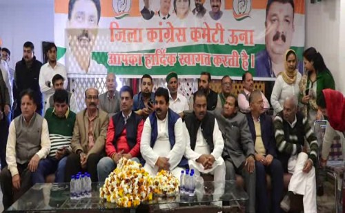 लोकसभा चुनावों के लिए कांग्रेस ने शुरू की कसरत, लखविंदर राणा ने ली जिला कांग्रेस की बैठक