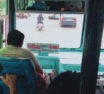 हरियाणा रोडवेज के कंडक्टर ने बस में सोती हुई लड़की से की छेड़छाड़, वीडियो हुआ वायरल, देखें