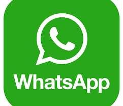 WhatsApp पर जल्द रिमूव किया जाएगा ये फीचर..