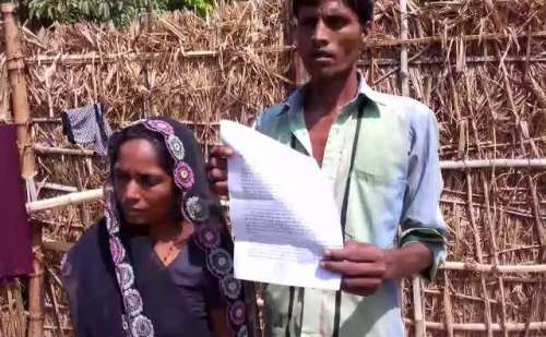 उत्तर प्रदेश: गरीब किसानों को अधिकारियों ने थमाया लाखों का नोटिस, पीड़ित किसानों ने दी आत्महत्या की चेतावनी