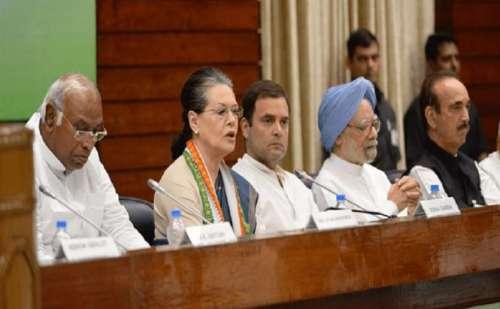 विधानसभा चुनाव के मद्देनजर कांग्रेस केन्द्रीय चुनाव समिति की बैठक आज