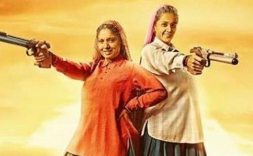 राजस्थान और यूपी के बाद अब राजधानी दिल्ली में भी टैक्स फ्री हुई फिल्म 'सांड की आंख'