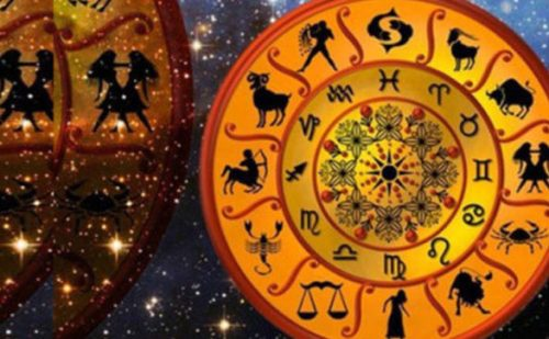 'भाग्य चक्र' में देखिए कैसा रहेगा आपका आज का दिन