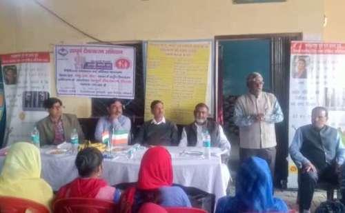 उत्तराखंड: लक्सर में स्वास्थ्य विभाग ने किया गोष्ठी का आयोजन