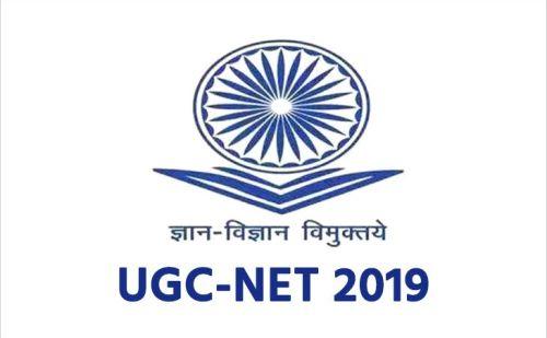 UGC NET 2019: आखिरी समय में इन टिप्स के जरिए करें परीक्षा की तैयारी