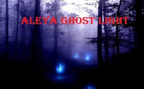 जानिए 'अलिया भूतिया प्रकाश' की रहस्यमय जगह के बारें में, जहां से आज तक कोई इंसान जिंदा नहीं लौटा
