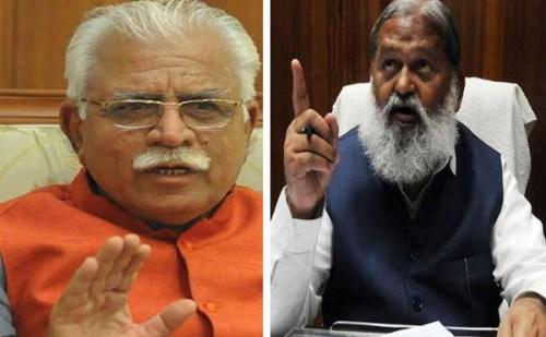 CID विवाद पर लगा विराम: गृहमंत्री अनिल विज से लेकर CM मनोहर लाल को सौंपा विभाग