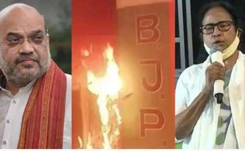 बंगाल में चुनावी नतीजों के बाद हिंसा ! BJP कार्यकर्ताओं पर हमला, गृह मंत्रालय ने ममता सरकार से मांगी रिपोर्ट…