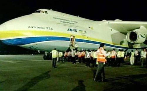 Covid-19: भारत की मदद के लिए ब्रिटेन से दुनिया के सबसे बड़े मालवाहक विमान ने भरी उड़ान, ला रहा संजीवनी..