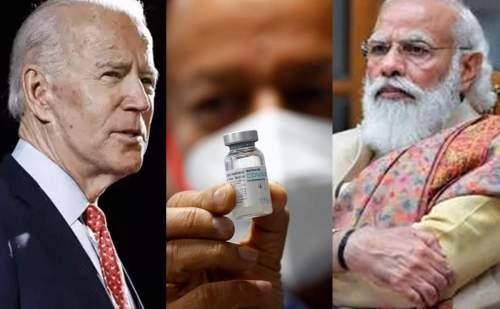 भारत को टीके भेजेगा अमेरिका,  वैक्सीन बनाने के लिए जरूरी कच्चे माल की सप्लाई से भी हटाई रोक