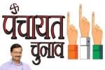 आम आदमी पार्टी UP पंचायत चुनाव में उतरी, ग्राम प्रधान उम्मीदवारों को दिए फार्म