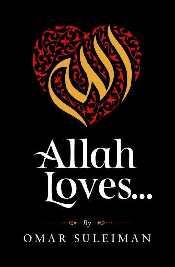 resources for ramadan 2020 allah loves omar suleiman kube publishing blogpost khairahscorner