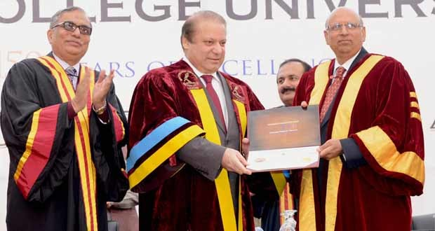 nawaz-sharif gets PhD