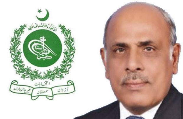 Rafique Rajwana announced as the new Governor of Punjab