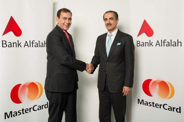 Bank Alfalah MasterCard Internet Payment Gateway