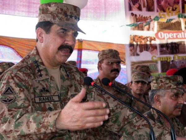 General Raheel Sharif Speaking at Defence Day