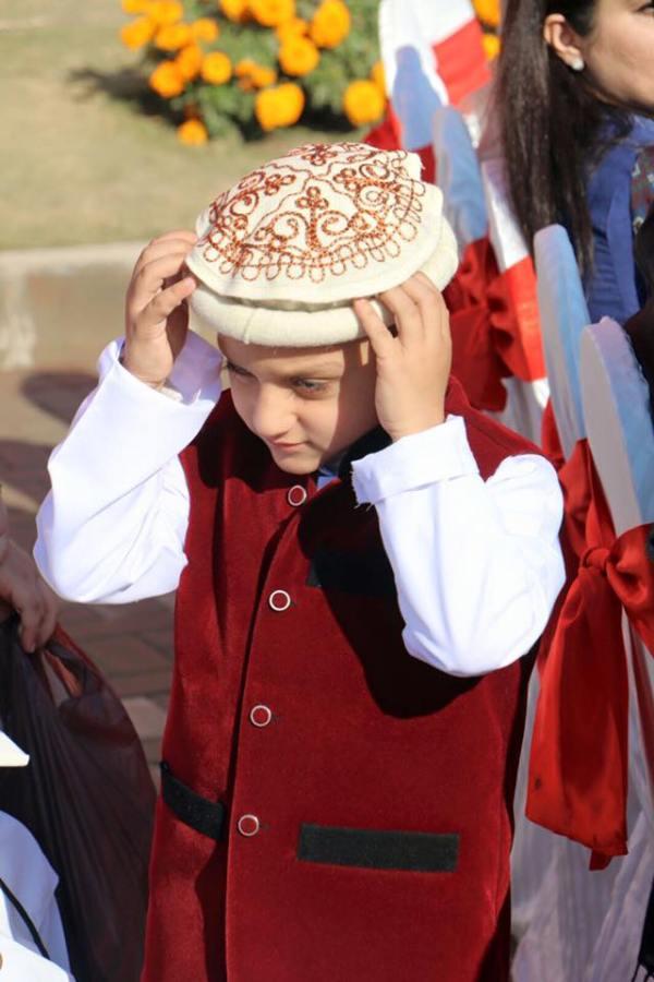 SKMCH Peshawar