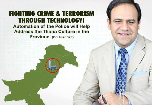 Punjab IT Board autmating Law-enforcement agencies with latest technology