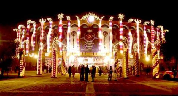 Alhamra Cultural Complex Ghaddafi Stadium Lahore