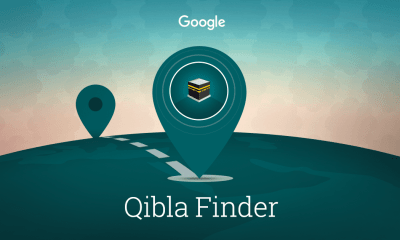 Google Launched Qibla Finder Application