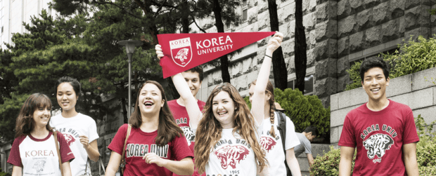 Korean Government Scholarship