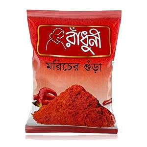 radhuni chilli powder price in mirpur