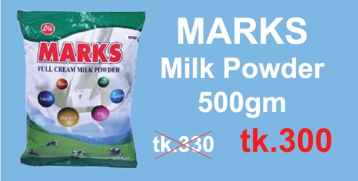 marks milk powder offer