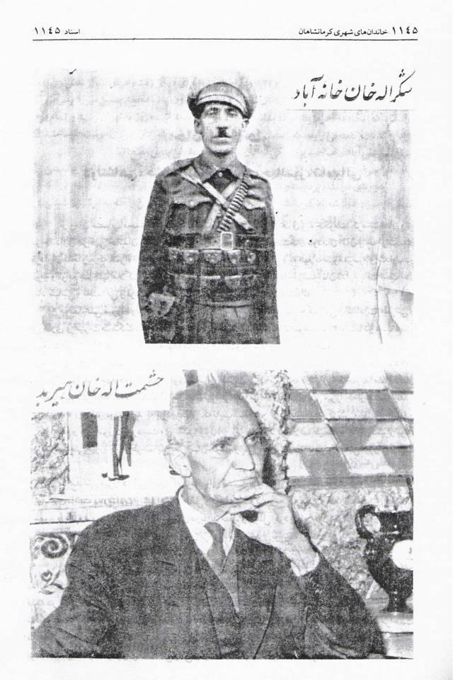 Pages1144_Khanakharab_tree