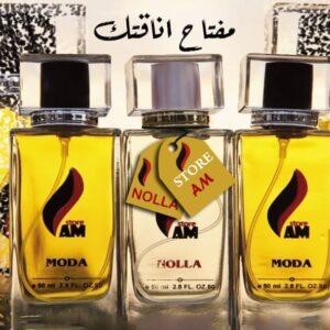 Perfume Moda رجالى-حريمى