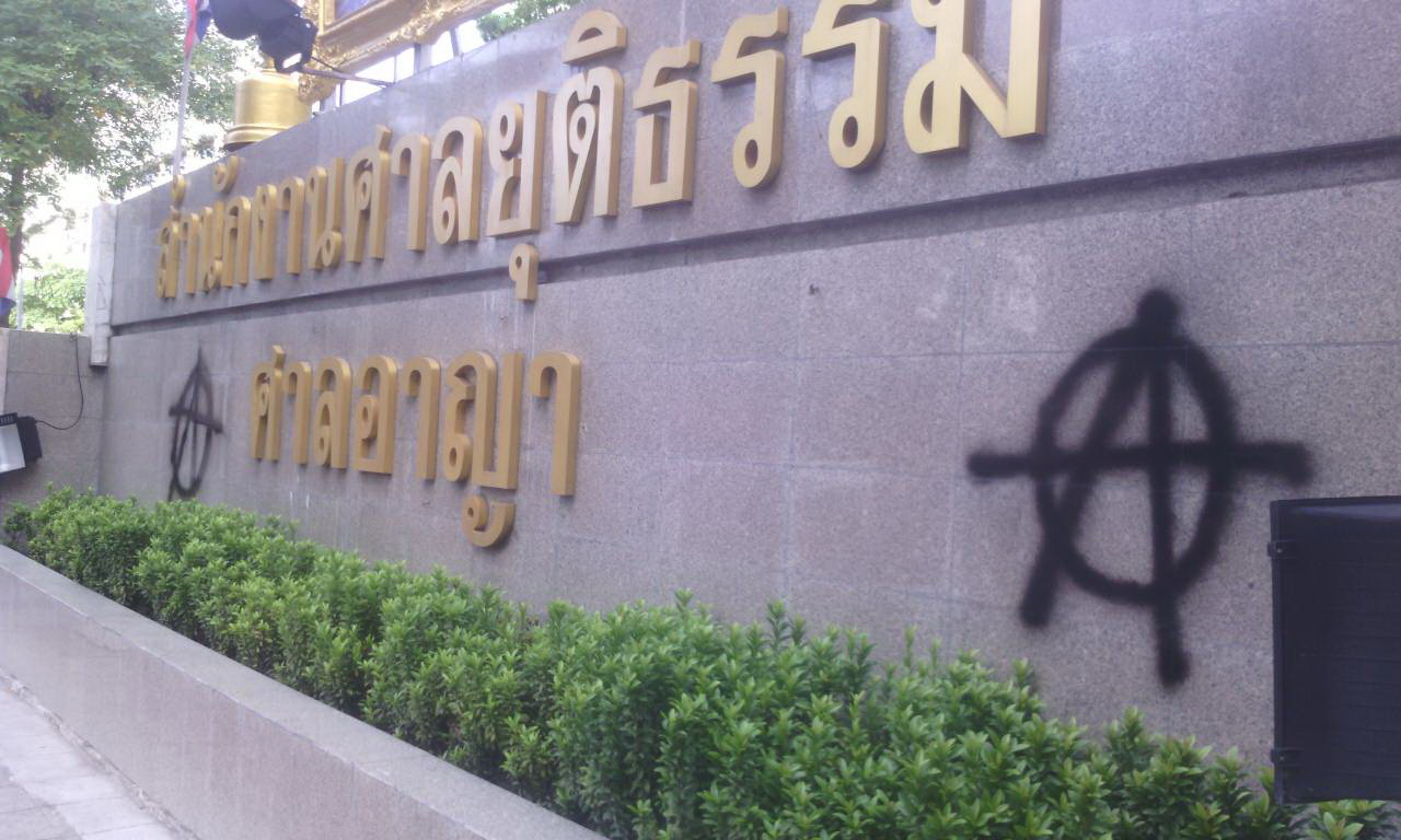 Two anarchy symbols were found painted May 24, 2015, in front of the Criminal Court on Ratchadapisek Road.