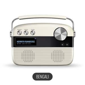 100% Original Saregama Carvaan Bengali 5000 Songs Portable Digital Music Player (Porcelain White)-0