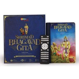 Shemaroo Shrimad Bhagavad Gita Speaker-0