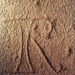 Mediaeval mason's mark in the inner chamber